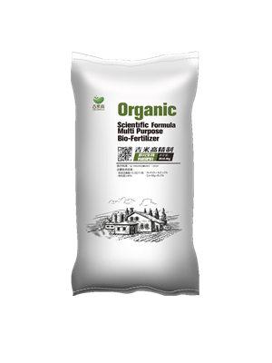 多元生物有机肥料