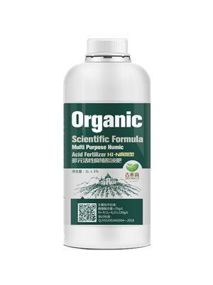 多元活性腐殖酸液肥--高氮型