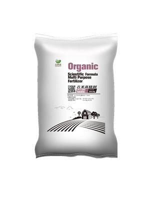 多元活性有机肥料
