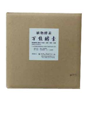 日本有机资材-万能酵素